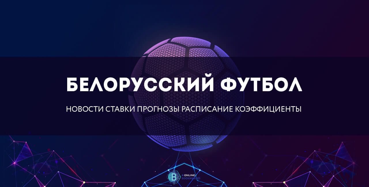 Прогнозы на спорт на сегодня ufc Новоуральск