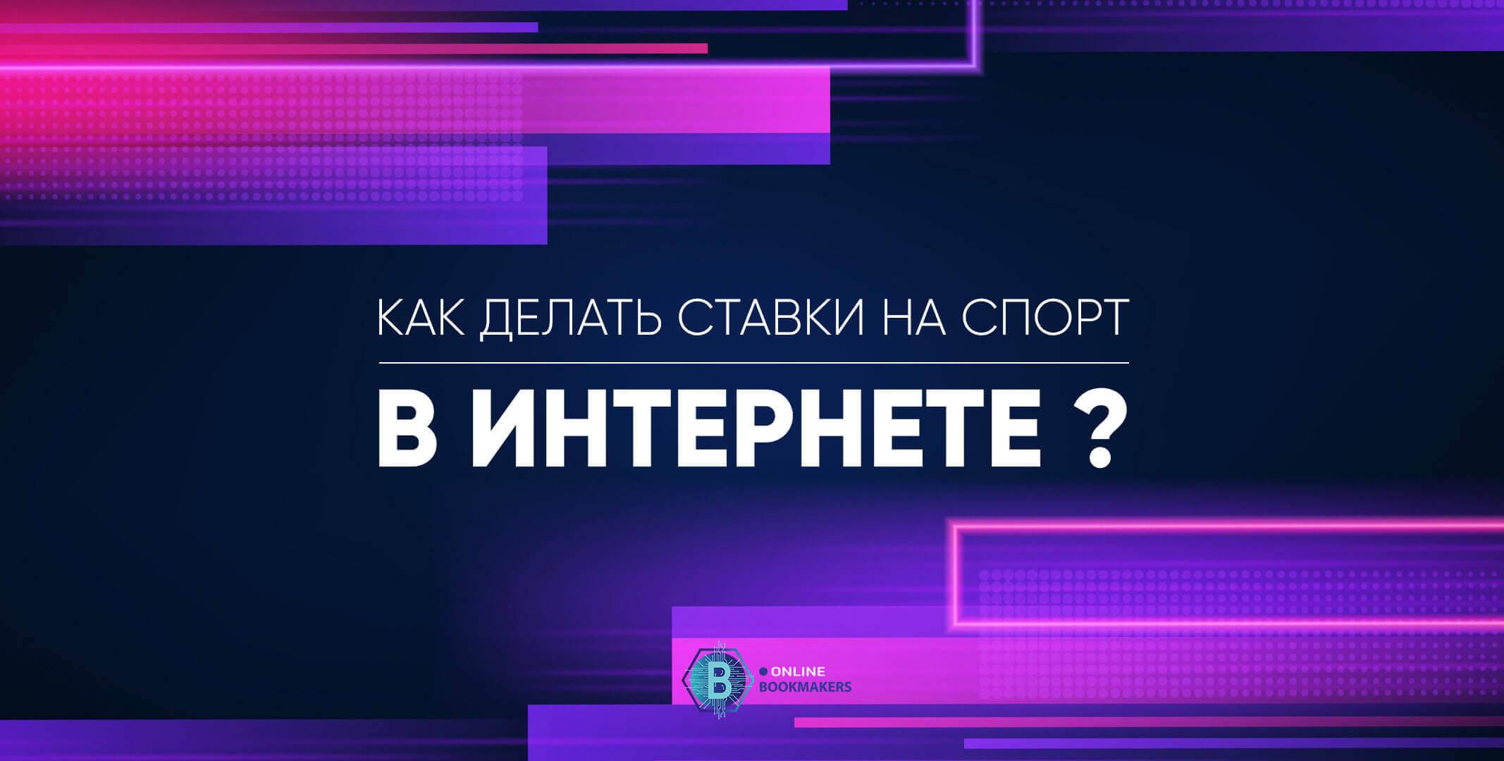 Как делать ставки на спорт в кыргызстане ндс калькулятор онлайн